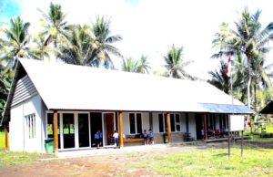 Hohidiai School